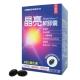 【遠東生技】晶亮葉黃素軟膠囊 60粒 (3盒組) product thumbnail 1