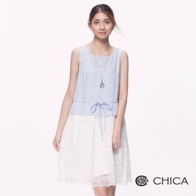 CHICA 簡約氣質蕾絲小裙襬假兩件設計洋裝(2色)