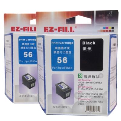 EZ-FILL HP C6656A NO.56 黑色墨水匣 (2黑)