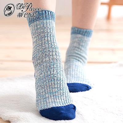 蒂巴蕾 流行女棉襪-混色