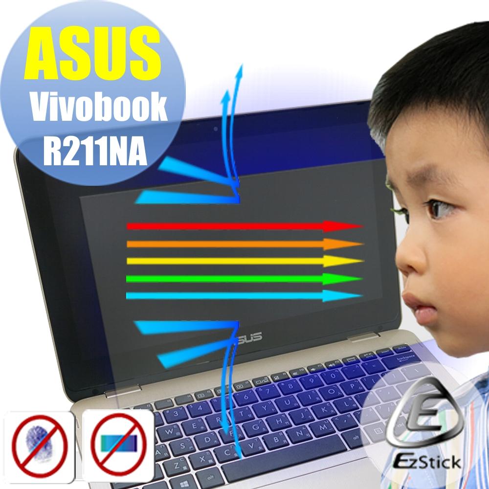EZstick ASUS R211 R211N R211NA 專用 防藍光螢幕貼
