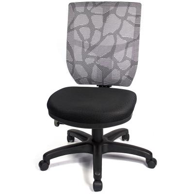 aaronation 愛倫國度-升級版專利椅座辦公椅-三色可選AM-518