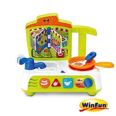 WinFun 音樂料理檯