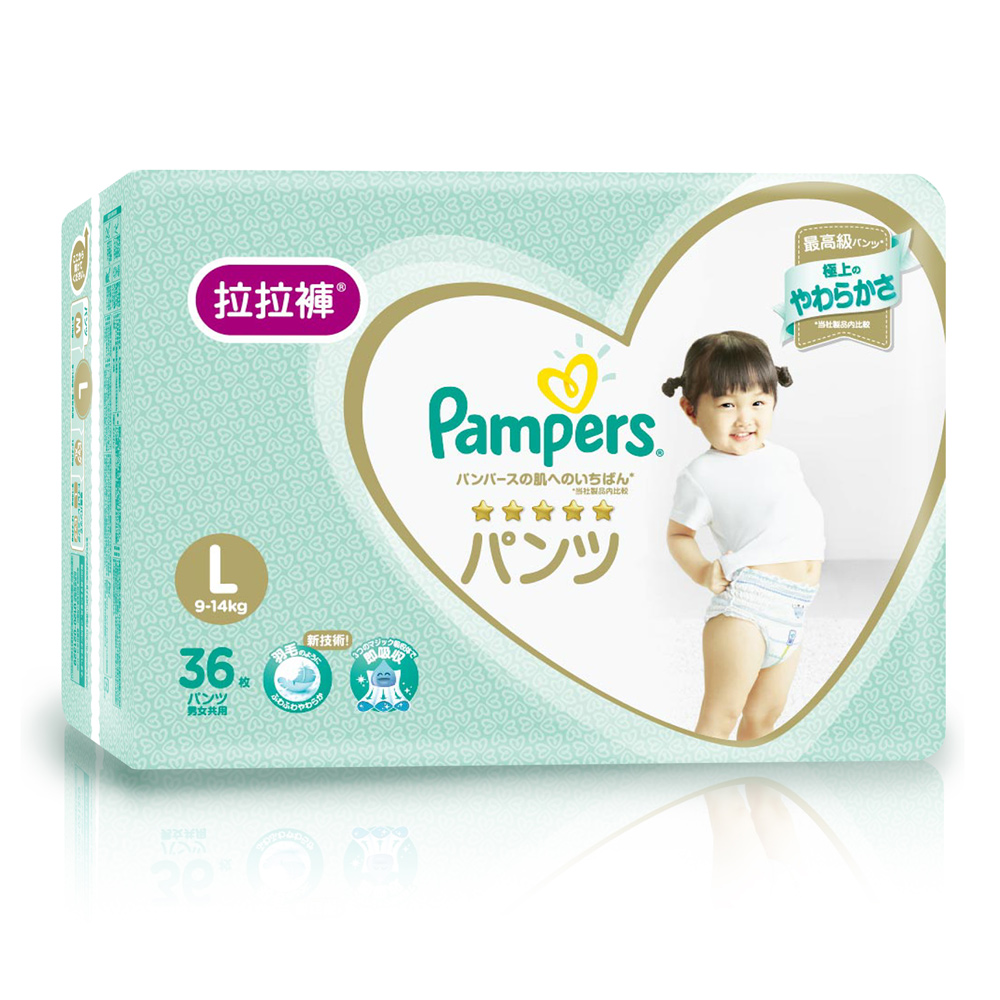 幫寶適 一級幫 拉拉褲/褲型尿布 (L) 36片/包
