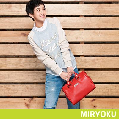 MIRYOKU-質感斜紋系列-輕巧2WAY小波士頓