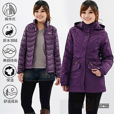 【遊遍天下】女二件式防風透濕+無縫JIS90%拒水羽絨外套J25004深紫