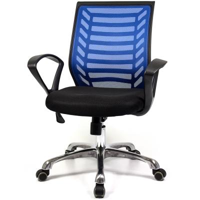 【aaronation】愛倫國度-爵士雙扶手系列電腦椅~三色可選i-RS-301TGA