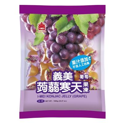義美 葡萄蒟蒻寒天果凍( 1000 g)