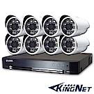KINGNET 16路監控組合 - 士林電機 H.265 5MP 16路8支DVR套餐