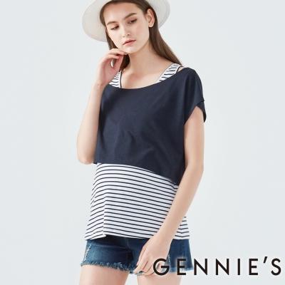 Gennies奇妮-經典不敗兩件式橫紋上衣-(T3D02-藍)