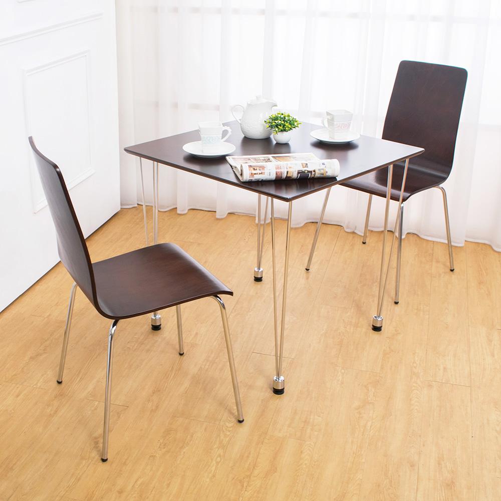 Bernice-迪克2.5尺方型餐桌椅組-胡桃色-1桌2椅-免組裝-75x75x72cm