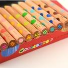 KOKUYO MIX雙色色鉛筆-10支組