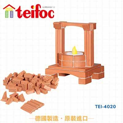 德國teifoc益智磚塊建築玩具-TEI4020