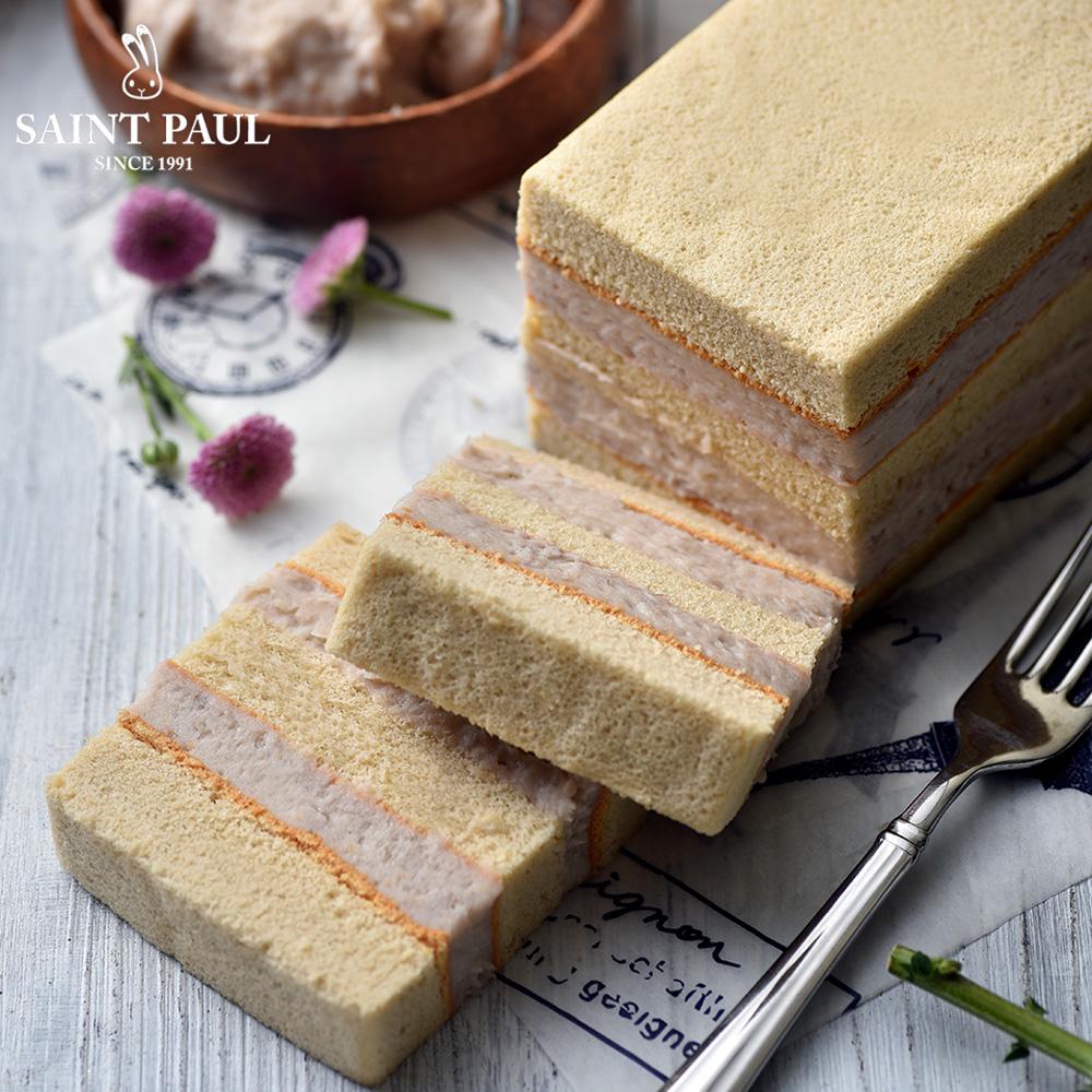 聖保羅烘焙廚房  重芋泥蛋糕x2盒