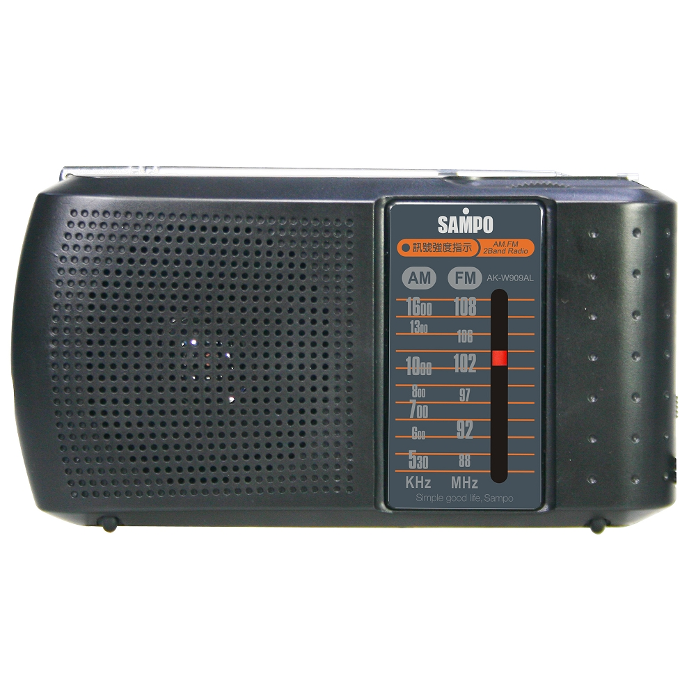 聲寶 手提式收音機(AK-W909AL)