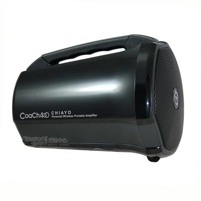 嘉友迷你攜帶式手提無線擴音機(COACH 400)