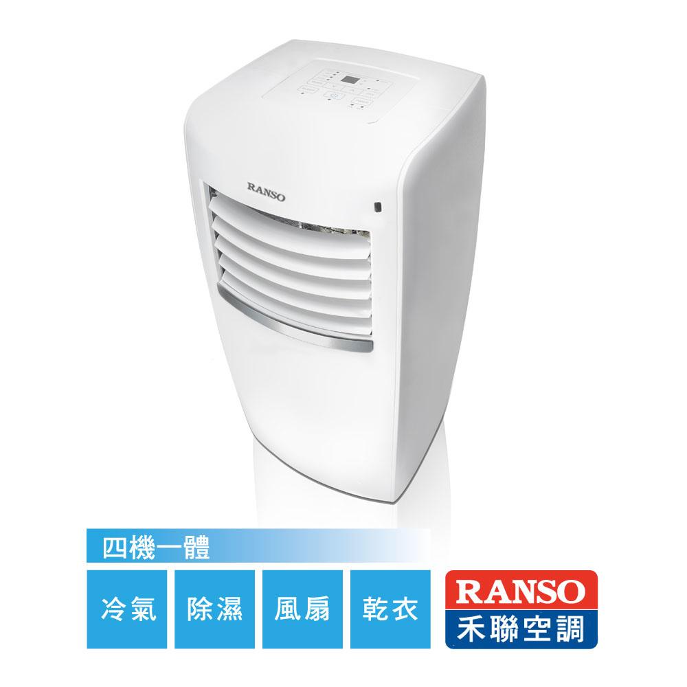 RANSO聯碩 2~3坪 冰凍奇機 移動式空調 (RSP-23A)