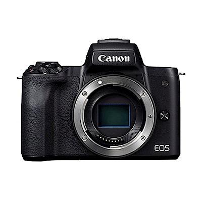 贈32G+腳架)CANON EOS-M5015-45mm IS STM 公司貨