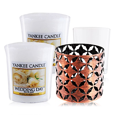 YANKEE CANDLE香氛蠟燭-婚禮的祝福 49gX2+祈禱燭放置器[摩洛哥銅]