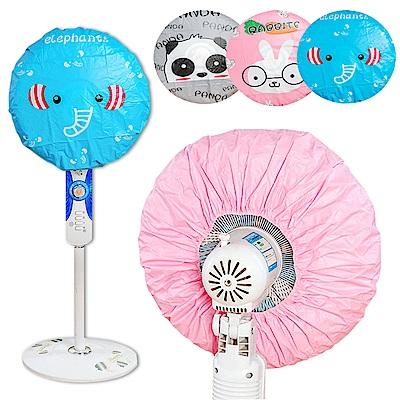 【超值2入組】實用型 防水 防塵 電風扇 防塵罩 卡通型 風扇罩-kiret