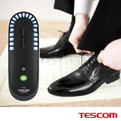 TESCOM-鞋用UV除臭乾燥器-OTS10TW