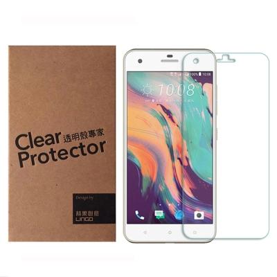 透明殼專家 HTC Desire 10 Pro 9H鋼化玻璃防爆保護貼
