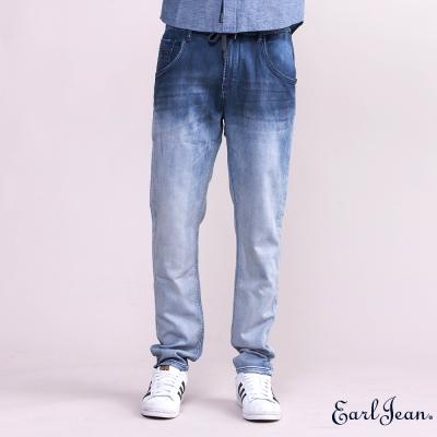 Earl Jean吊染中腰舒適窄管寧特褲