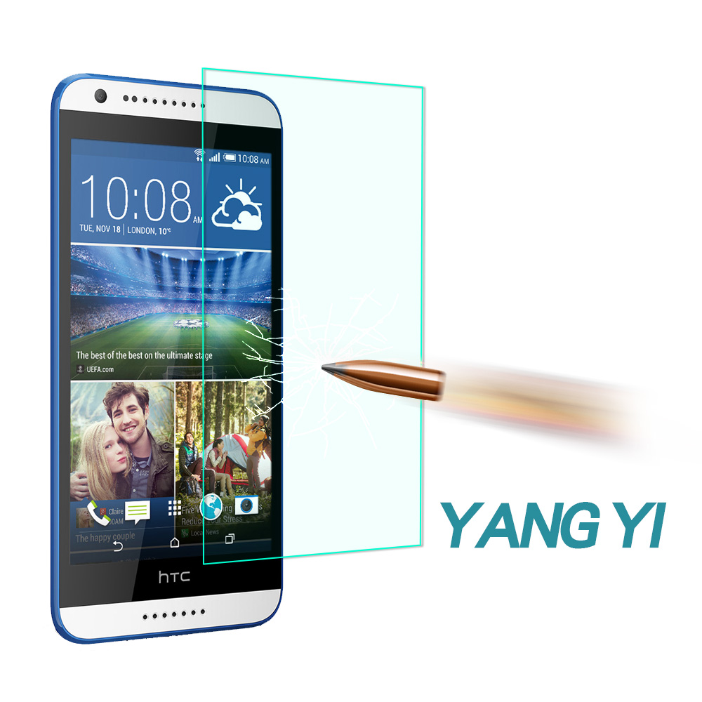 YANGYI 揚邑 HTC Desire 620 防爆防刮防眩弧邊 9H鋼化玻璃保護貼膜