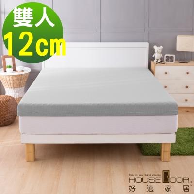 HouseDoor 吸濕排濕布套 波浪型12公分厚 竹炭記憶床墊 雙人5尺