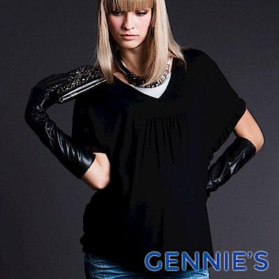 Gennies-010系列-簡約荷葉邊彈性孕婦上衣(T3210)