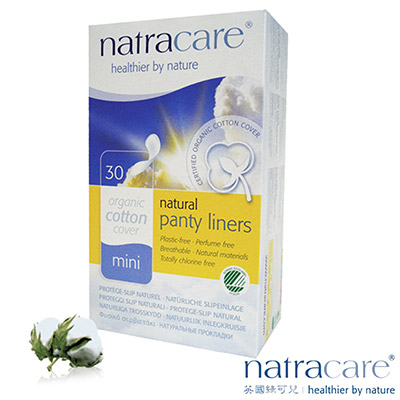 Natracare英國綠可兒有機無氯衛生護墊 透氣型 30片x2盒
