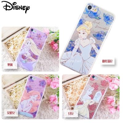 Disney迪士尼iPhone 8/7(4.7吋)閃粉雙料保護殼-公主系列