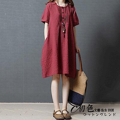 純色寬版連衣裙-共2色(M-2XL可選)      初色