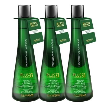 義大利PLUS33草本精油潔淨頭皮洗髮精250ml三入