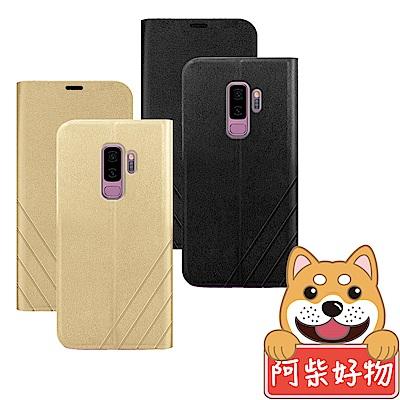 阿柴好物 Samsung Galaxy S9+ 高仿小牛皮壓紋TPU皮套