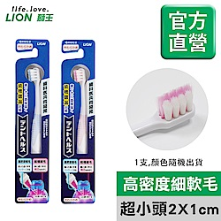 日本獅王LION按摩齦牙刷(顏色隨機出貨)
