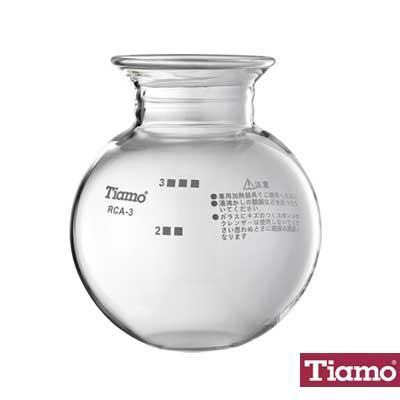 Tiamo RCA-3虹吸壺咖啡器下座(HG2356)