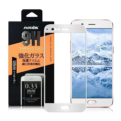 NISDA OPPO R11 Plus 滿版鋼化 0.33mm玻璃保護貼-白