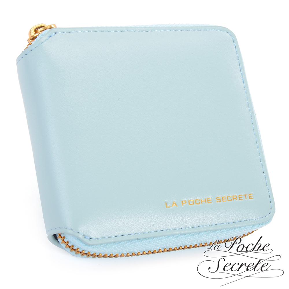 La Poche Secrete真皮 韓系簡約質感真皮實用短夾 天空藍