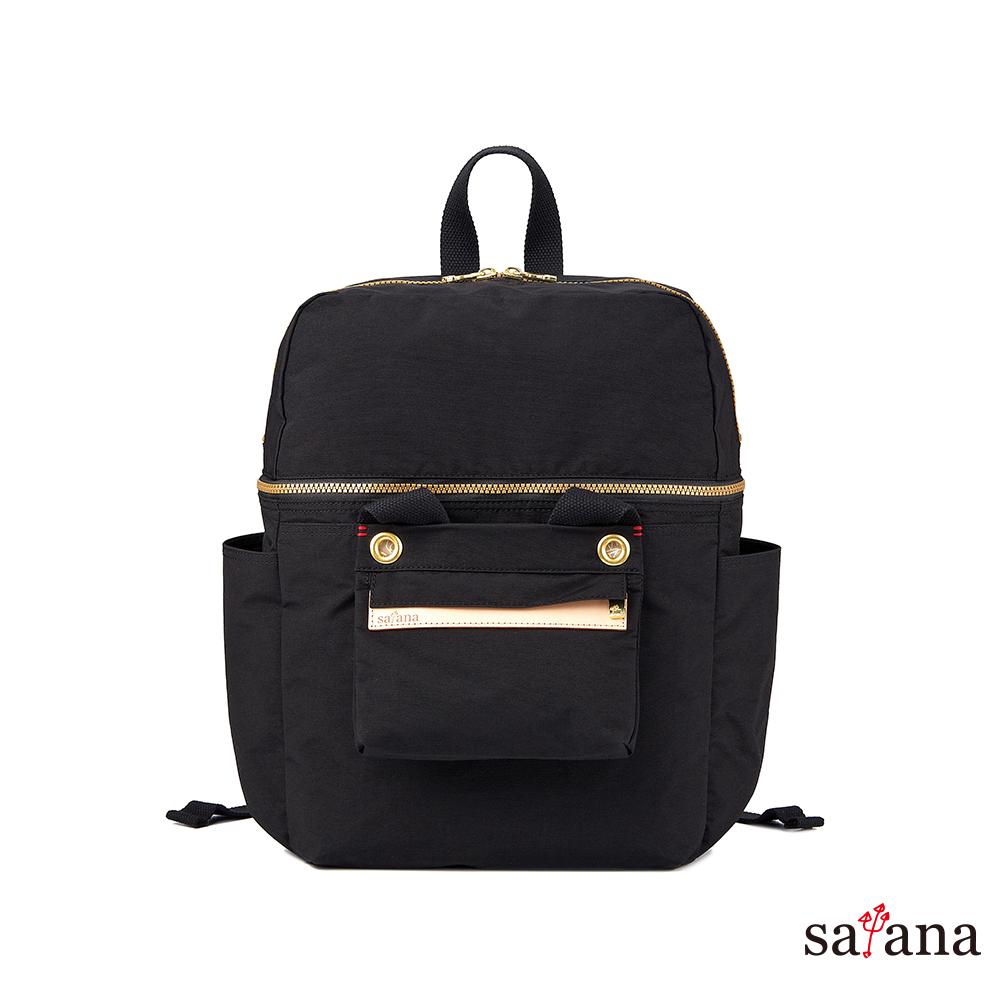 satana - 豐富生活可拆式後背包 - 黑色