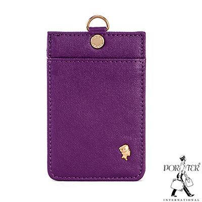PORTER-繽紛點綴-掛繩證件套-紫