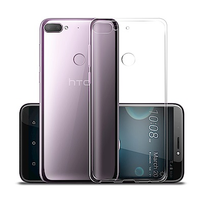 Xmart for HTC Desire12+  超薄清柔水晶保護套