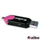 aibo OTG371 USB3.0 OTG迷你讀卡機(USB A公+SD/TF讀卡)