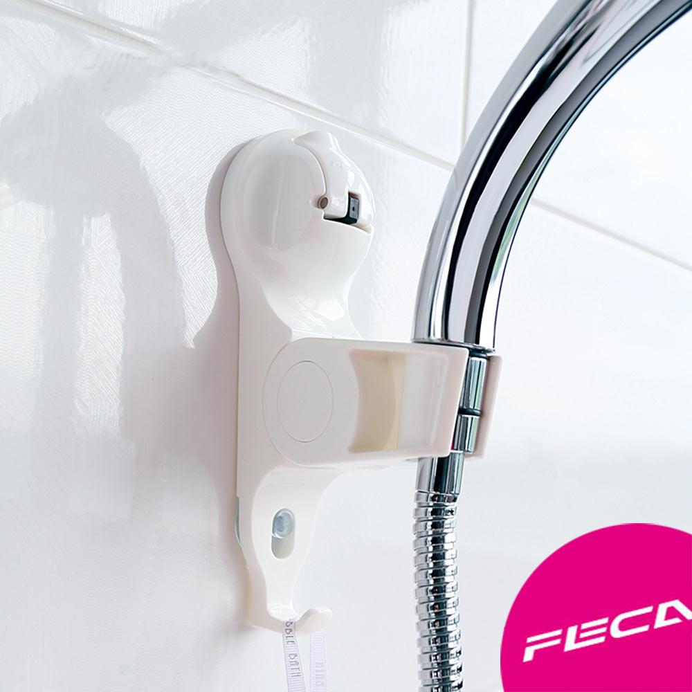 FECA非卡-無痕強力吸盤 武士可調式蓮蓬座(白)