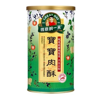 得意的一天 香蔬寶寶肉酥(200g)