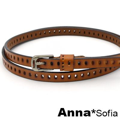 AnnaSofia 單列排續洞 真皮超細腰帶(黃咖)