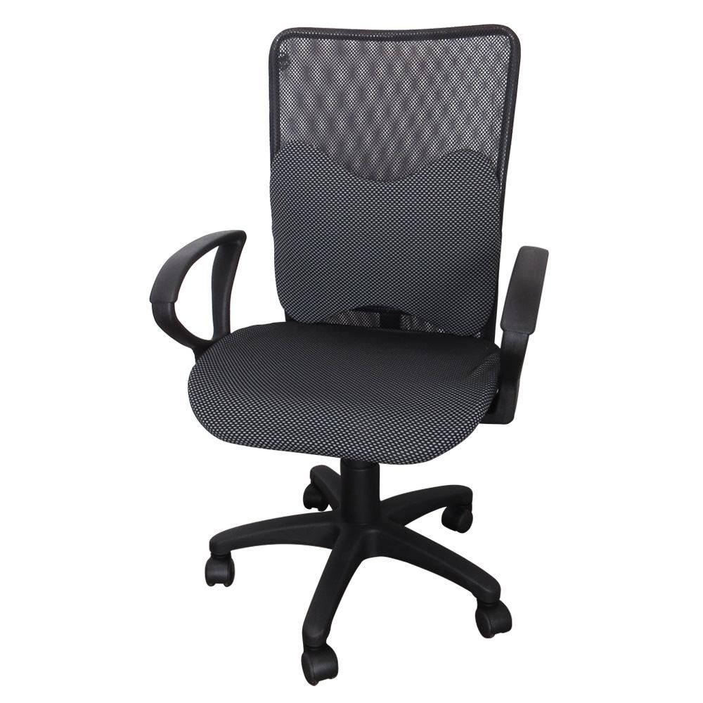 邏爵家具- 蝴蝶護腰透氣涼椅/辦公椅/涼椅/電腦椅 product image 1