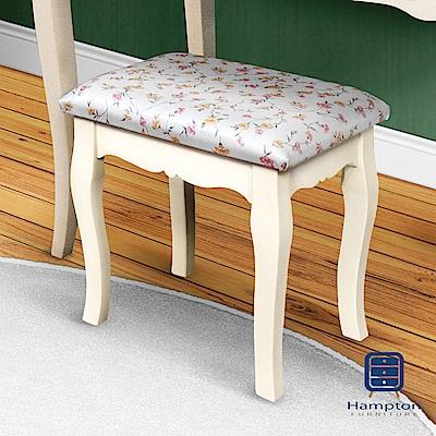 漢妮Hampton艾爾莎實木化妝椅-40.5x34.5x42.5cm