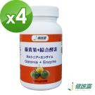 【健唯富】藤黃果+綜合酵素(30粒/瓶)-4瓶