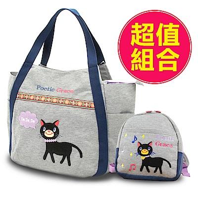 日本KNICK KNACK可愛親子包 側背媽媽包+兒童後背包